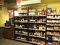Alcoholic beverages at Spar Express in Klagenfurt.jpg