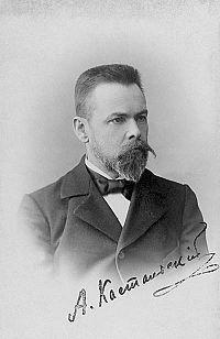 Aleksander Kastalskiy.jpg