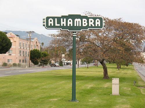 Alhambra mailbbox