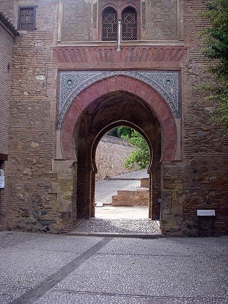 File:Alhambra-Granada-Puerta del Vino.jpg