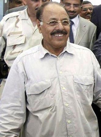 Vice President of Yemen - Image: Ali Mohsen al Ahmar (cropped)