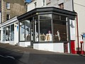 Alice's Wedding Emporium, No. 45 Fore Street, Ilfracombe. - geograph.org.uk - 1272547.jpg