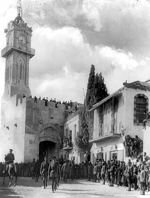 Battle of Jerusalem - Image: Allenby enters Jerusalem 1917