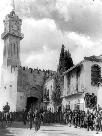 Palestine Police Force - The victorious General Allenby, dismounted, enters Jerusalem through the Jaffa Gate on foot out of respect for the Holy City, December 11, 1917