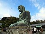 Amida Buddha (36361968282).jpg