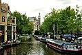 Amsterdam, Hard Rock Cafe, house 10 Weteringschans and Singelgracht.jpg