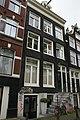 Amsterdam - Brouwersgracht 131.JPG