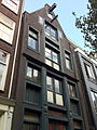 Amsterdam - Oudezijds Achterburgwal 14a.jpg