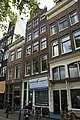 Amsterdam - Singel 369.JPG