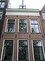 Amsterdam Lauriergracht 75 top.jpg