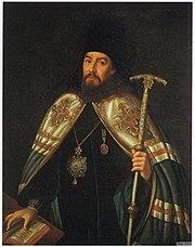 Antropov Archbishop Gavriil