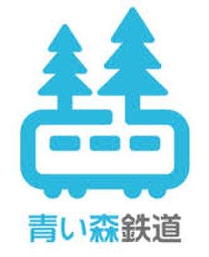 Hachinohe Station - Image: Aoimori Logo