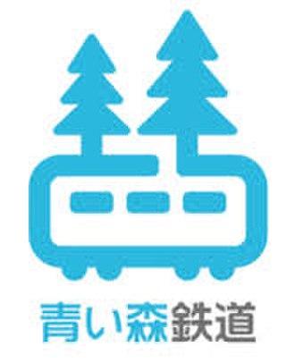 Noheji Station - Image: Aoimori Logo