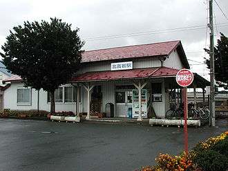 Kitatakaiwa Station - Kitatakaiwa Station in November 2007