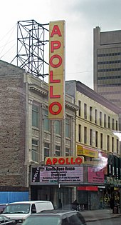 Outside view of the Apollo film theater.