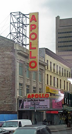 Apollo Theater, Harlem (2009).jpg