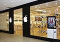 Apple store, WestFarms Mall.jpg