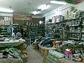 Arafat Traders - panoramio.jpg