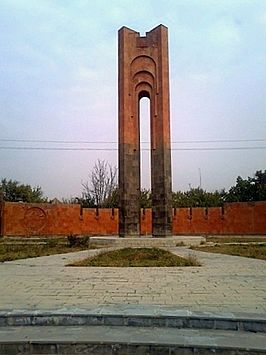 Ararat town- World War II memorial.jpg