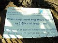 Arch-dig-Haifa-4.jpg