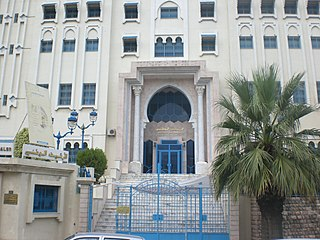 National Archives of Tunisia