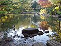 Arisugawa Park2.jpg