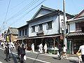 Arita tokichi 200804.jpg