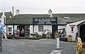 Around Gretna Green, Scotland - panoramio.jpg