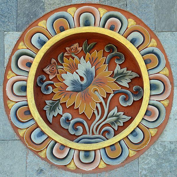 File:Ashtamangala JDWNRH Lotus.jpg