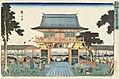 Atagoyama in Shiba LACMA M.2003.67.13.jpg