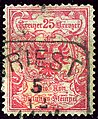 Austrian KK Newspaper 25kr 1890issue Triest.jpg