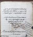 Autograph of Ahmad ibn Arabshah, Aja'ib al-Maqdur fi Akhbar Taymur, dated 839 H.E., Adilnor Collection, Sweden..png