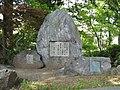 Azumino city Misato branch office Shirasawa Yasumi monument.jpg