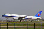 B-6976 - China Southern Airlines - Airbus A320-232 - CAN (14004735322).jpg