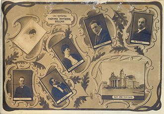 Ivan Vazov National Theatre - A postcard before 1926 with some of the leading actors in the Theater. Source: Bulgarian Archives State Agency