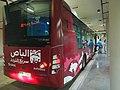BRT in Amman, Jordan 5.jpg