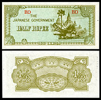 BUR-13b-Burma-Japanese Occupation-One Half Rupee ND (1942).jpg
