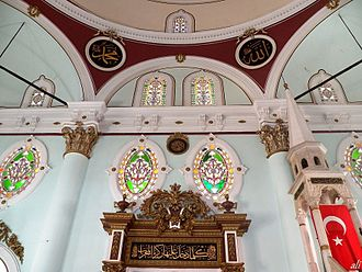 Başdurak Mosque - Image: Başdurak Camii 3