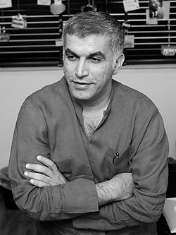 Bahrain Irish Delegation meet with Nabeel Rajab (cropped).jpg