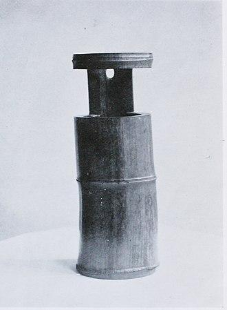 Sen no Rikyū - Flower vase Onkyoku, by Sen no Rikyū, 16th century