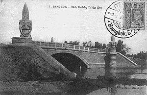 """Khlong Saen Saep - Bridge """"Saphan Chaloem La 56"""" at Phaya Thai Road over Khlong Saen Saep, built in 1908 by King Chulalongkorn."""
