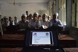 Bangla Wikipedia School Program at Govt. Muslim High School, Chittagong (18).jpg