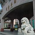 Banqiao Station 板橋車站 - panoramio (3).jpg