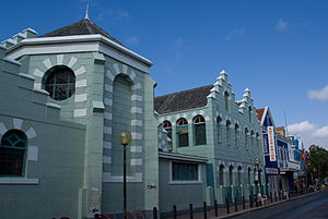 Basilica of St. Anne, Willemstad - Image: Basilica Santa Ana, Willemstad, Curaçao