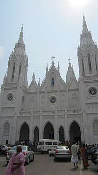 Basilica of Our Lady of Dolours facade.JPG