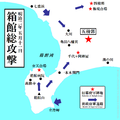 Battle of Hakodate citymap.png