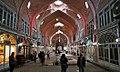 Bazaar of Tabriz , Nowruz 2018 (13970103000241636574082417583368 91000).jpg