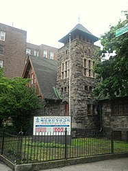 Bainbridge New York Maple Syrup Baker First Building