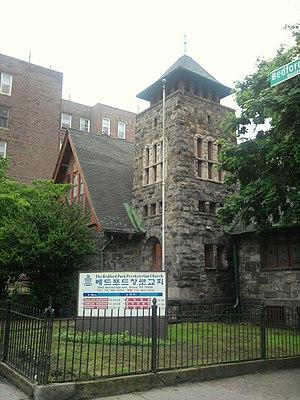 Bedford Park, Bronx - Bedford Park Presbyterian Church