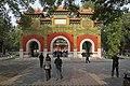 Beijing-Konfuziustempel Kong Miao-12-gje.jpg